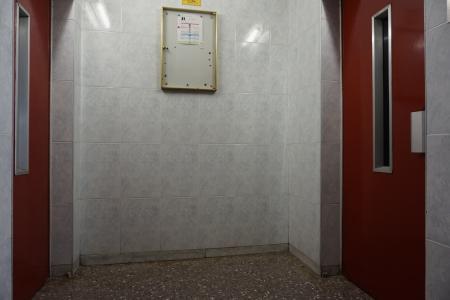 Piso en Alquiler en Barcelona Esteràs - Riera Blanca